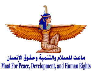 Logo MAAT for Peace, Development, and Human Rights